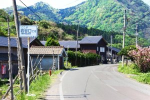 There is one main road along the Sotokaifu coastline, and it cuts through Iwayaguchi's rice fields. You're not likely to see many cars on it, though.