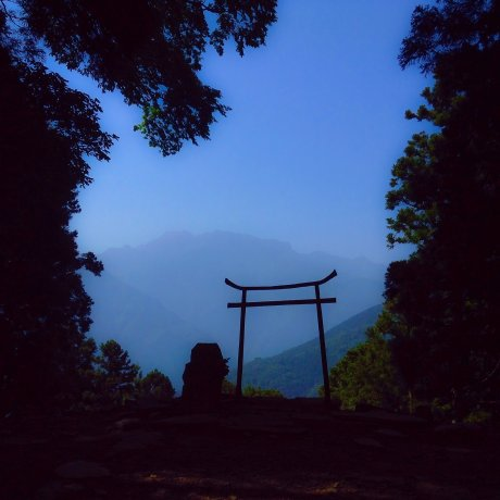 Steep Path to Yokomine-ji Temple