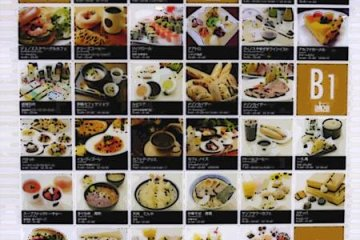 One of the posters for the food guides