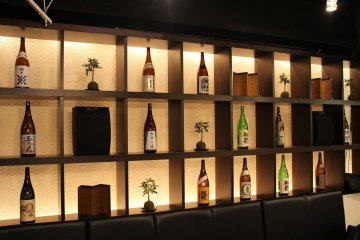 <p>Another private bar</p>