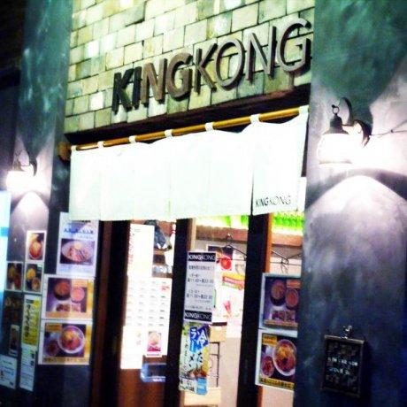 Ikebukuro's King Kong Ramen