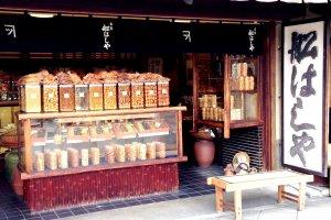 A giant Tanuki, Shigaraki style, welcomes you to this family store near Sanjostation