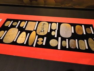 Various Japanese coins