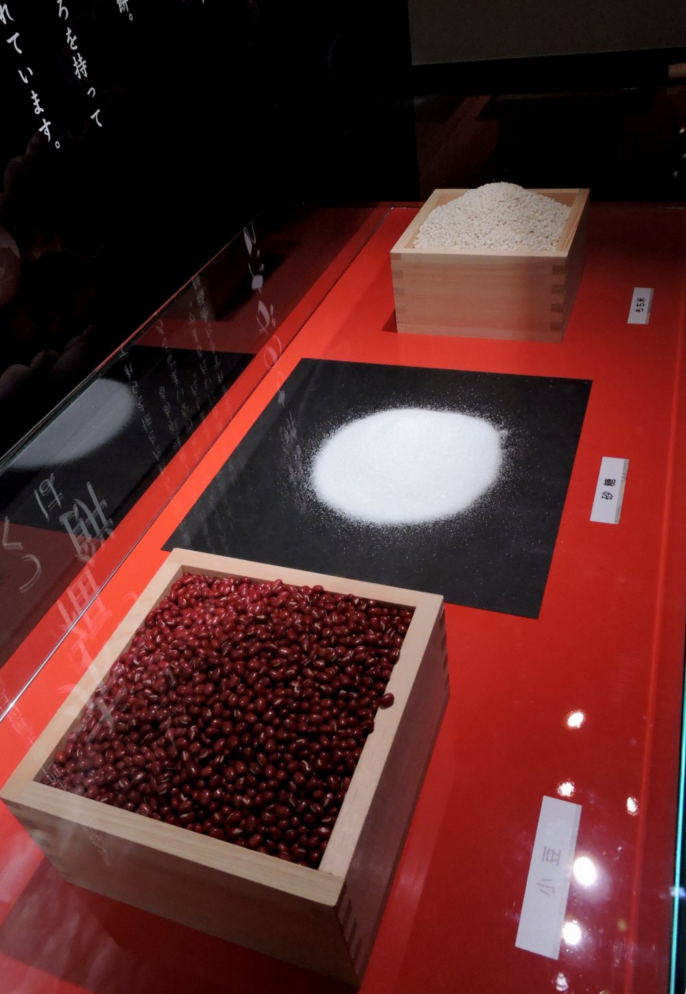 The ingredients of traditional Japanese sweets - red adzuki beans, rice and sugar