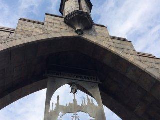 Hogsmeade archway!
