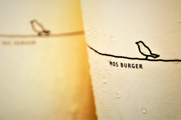 Mos Burger prides itself on fresh natural ingredients and on the blackboard there is a daily update of where all the vegetables come from.
