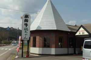 Front of Daijin