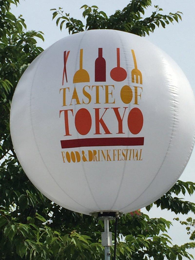 <p>The trademark of Taste of Tokyo</p>