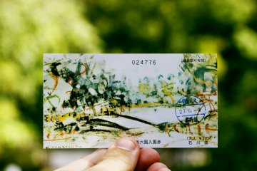 <p>The pretty entrance ticket</p>