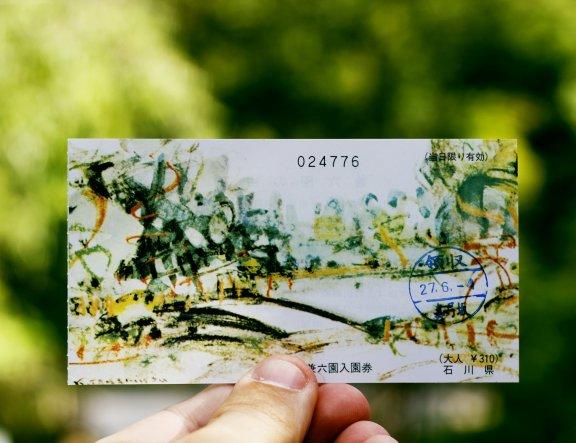 Vườn Địa đàng của Kanazawa