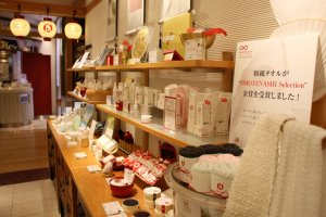 The shop has a large range of products, from face-related cosmetics to Japanese paper body towels.
