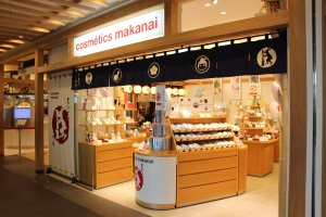 The Makanai store of SolamachiSkytree Town is located on the 4th floor