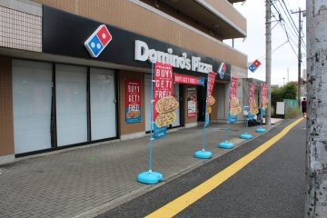 <p>A very close by Dominoes pizza</p>