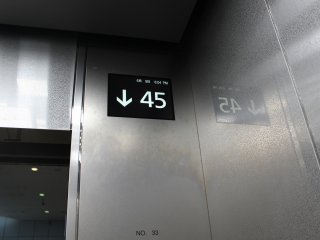 45 floors is a long way up!