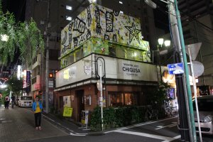Downbeat and Chigusa clubs are famous places to enjoy jazz music in a relaxing atmosphere