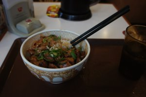 Penawaran terbaik! Rice bowl di Sukiya