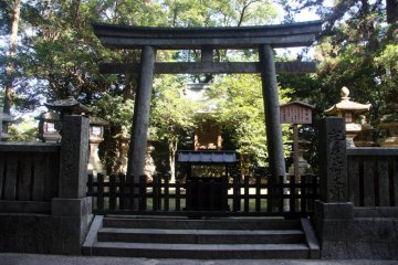 <p>A torii gate at Konpira-san</p>