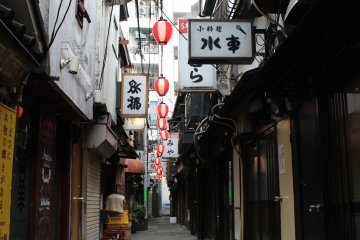 A very Japanese street with much Eastern charm