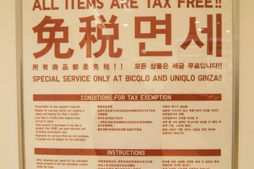 <p>Wallets start opening once customers see this very welcome signage in UNIQLO.</p>