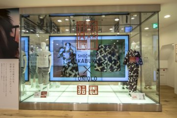 <p>12F : Known as the UNIQLO Ginza Special, this level stocks apparel not available anywhere else in the world, often experimental and extremely cool. Currently, the apparel is inspired by the traditional Kabuki art form.</p>