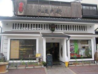 Công ty sản xuất rượu Ogha Sake cũng bán các loại bia rượu sản xuất ở khắp Nhật Bản và thế giới