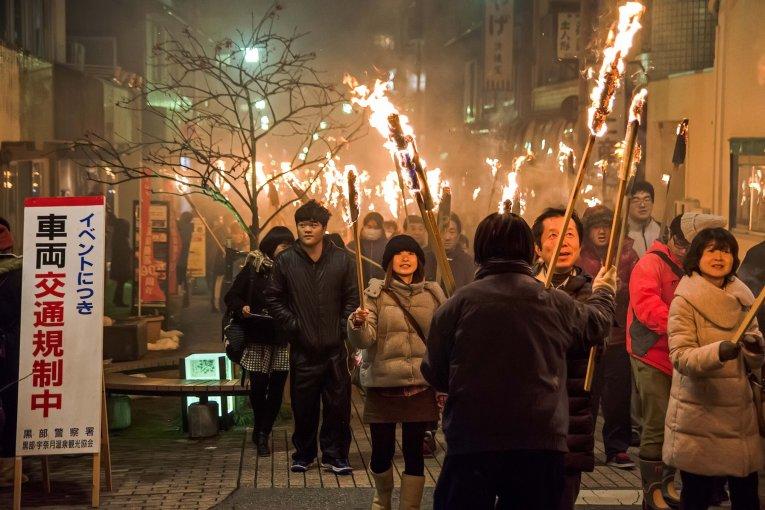 우나즈키 겨울 축제