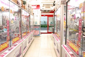 The many UFO catchers to choose from