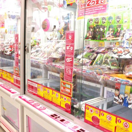 Anime-themed Game Center in Akihabara