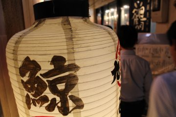 <p>Focusing on the lantern, capturing its significant&nbsp;presence&nbsp;</p>