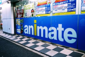 "Look for the large ""animate"" sign outside the store!"