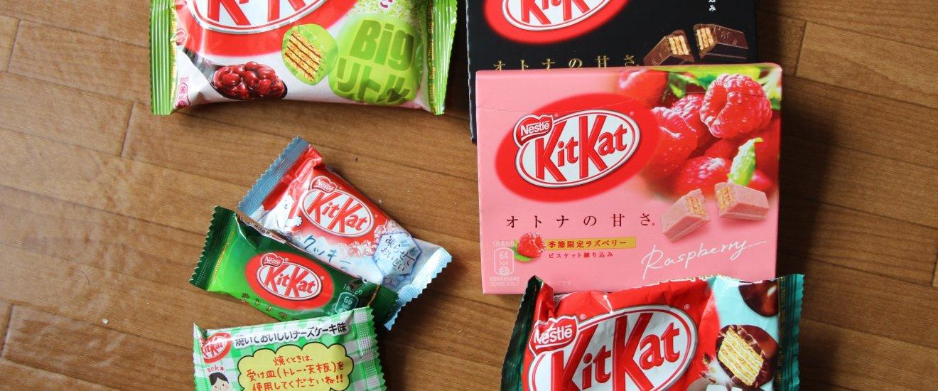 Les saveurs des Kit-Kat évoluent avec les saisons, et parfois même, selon les régions