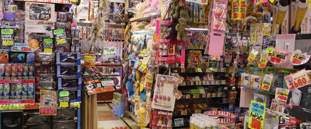 Image result for things found at don quixote japan
