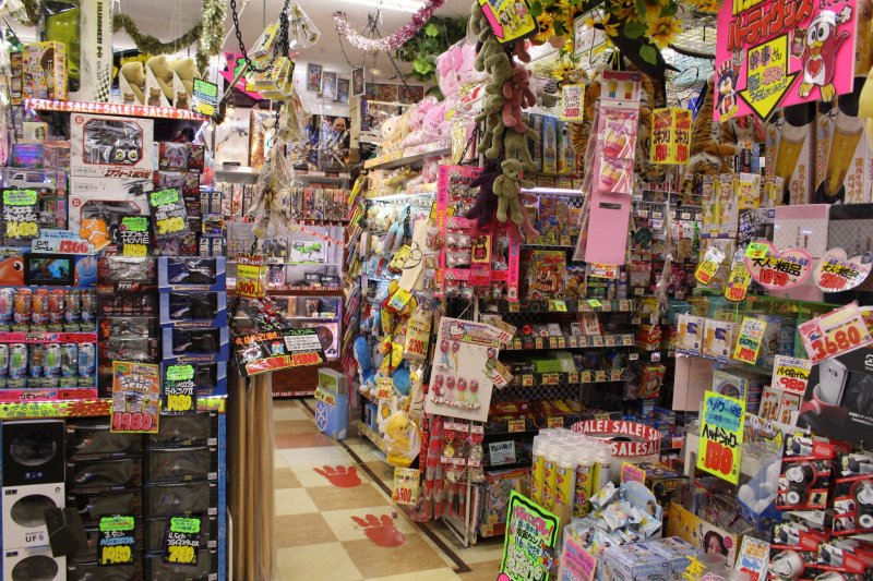 <p>Welcome to the variety that is Don Quijote</p>