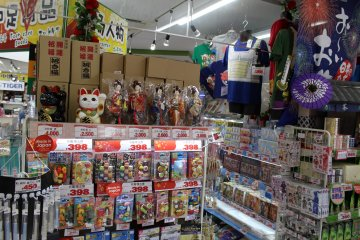 <p>Some souvenirs options in the foreigner section</p>