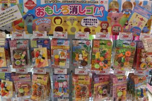 Japanese style erasers make a fun gift