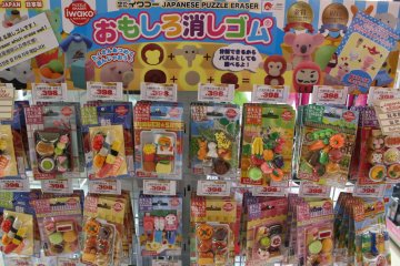 <p>Japanese style erasers make a fun gift</p>