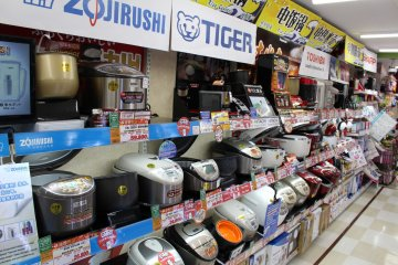 <p>Purchase a rice cooker for the trip home and make rice like a pro anytime</p>