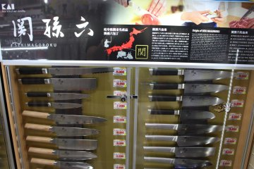 <p>High quality Japanese cooking knives</p>