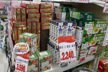 <p>A variety of popular food and diet supplements</p>