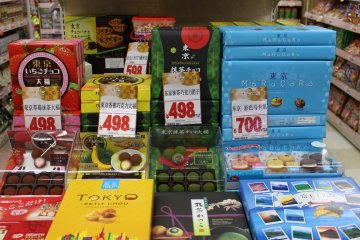 <p>Some individually wrapped snacks if you need a small gift for several people at once</p>