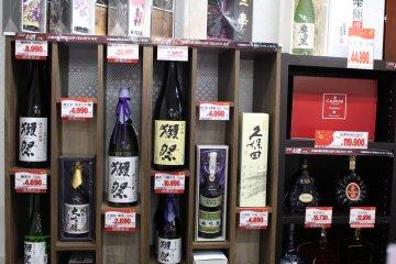 <p>Japanese alchohol</p>