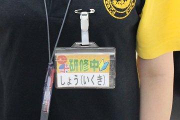 <p>會說中文和英文服務員,可以找他幫你喔</p>