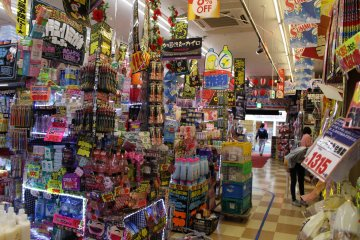 <p>Inside the main store, inventory stacked from floor to ceiling</p>
