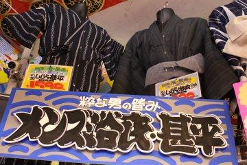 <p>Japanese style Yukata for summer festivals</p>