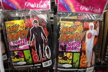 <p>This suit will certainly impress your next date</p>
