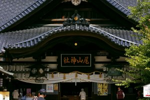 The main body of the shrine, a very beautiful sight.