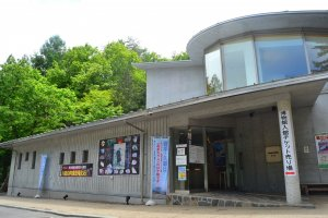 Bangunan utama Kuji Amber Museum