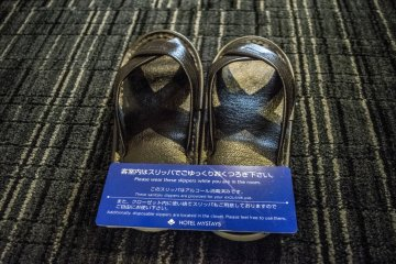 Slip into these comfortable flipflops as you enter the room.