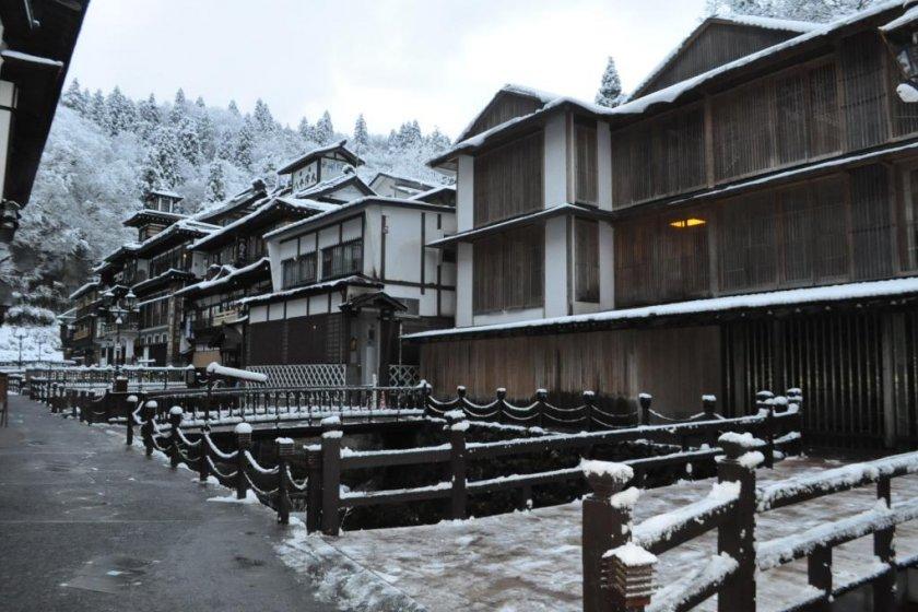 Fujiya Ginzan front facade