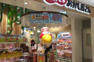 Morinaga shop